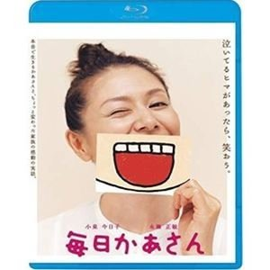 毎日かあさん [Blu-ray]|ggking