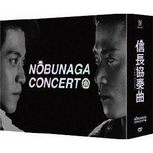 信長協奏曲 DVD-BOX [DVD]|ggking