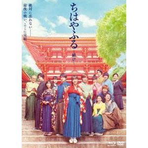 ちはやふる -結び- 通常版 Blu-ray&DVDセット [Blu-ray] ggking