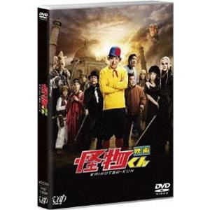 映画 怪物くん 通常版 [DVD]|ggking