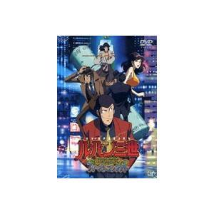 ルパン三世 TV SPECIAL EPISODE: 0 ファーストコンタクト [DVD] ggking
