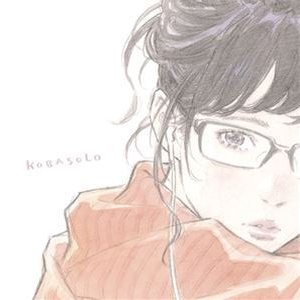 コバソロ / これくしょん3 [CD]|ggking