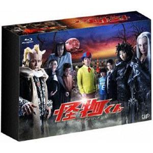怪物くん Blu-ray BOX [Blu-ray] ggking
