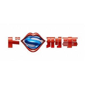 最安値級価格 ドS刑事 Blu-ray [Blu-ray] BOX BOX [Blu-ray], スポーツ ウイング:f97747d2 --- sonpurmela.online