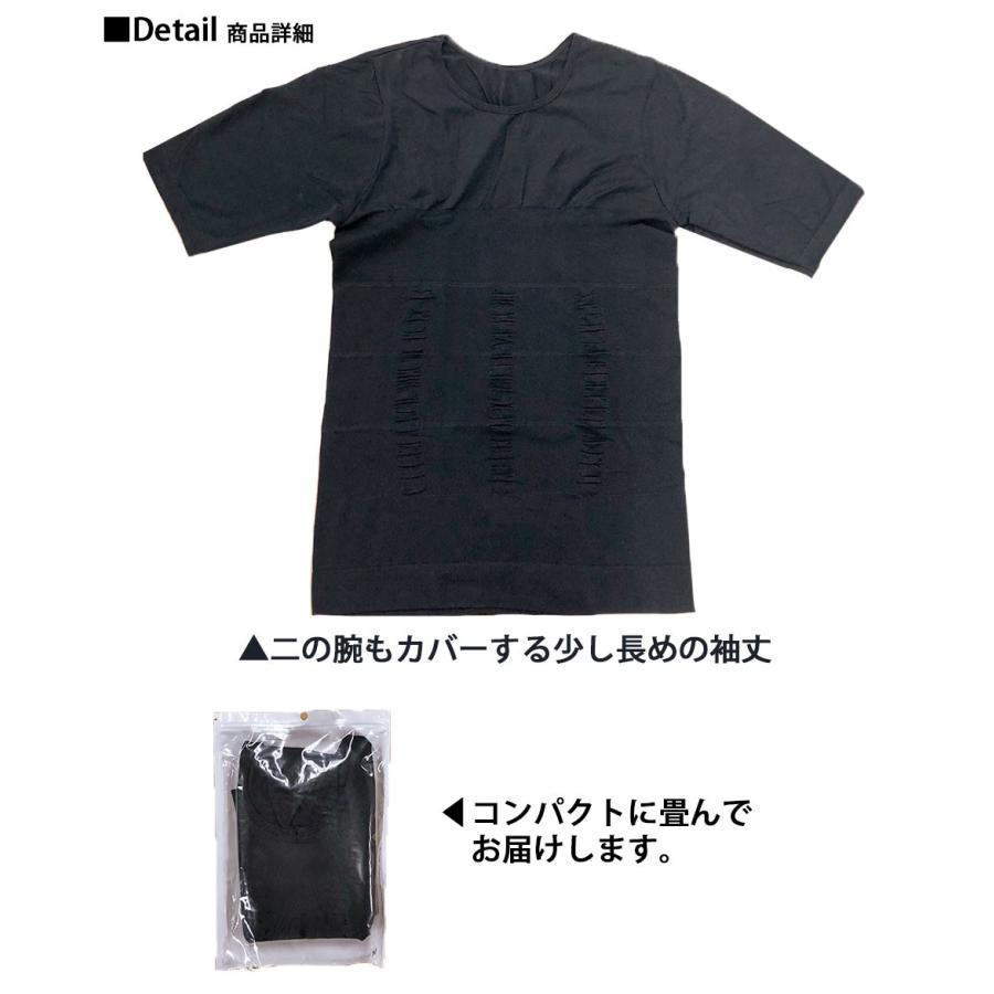【一斉セール】【送料無料/1着】 人気ブランド 加圧Tシャツ 届いてからのお楽しみ! 加圧シャツ 福袋 燃焼 メンズ 男性 半袖 脂肪 加圧インナー 着圧 加圧|ggtokyo|11