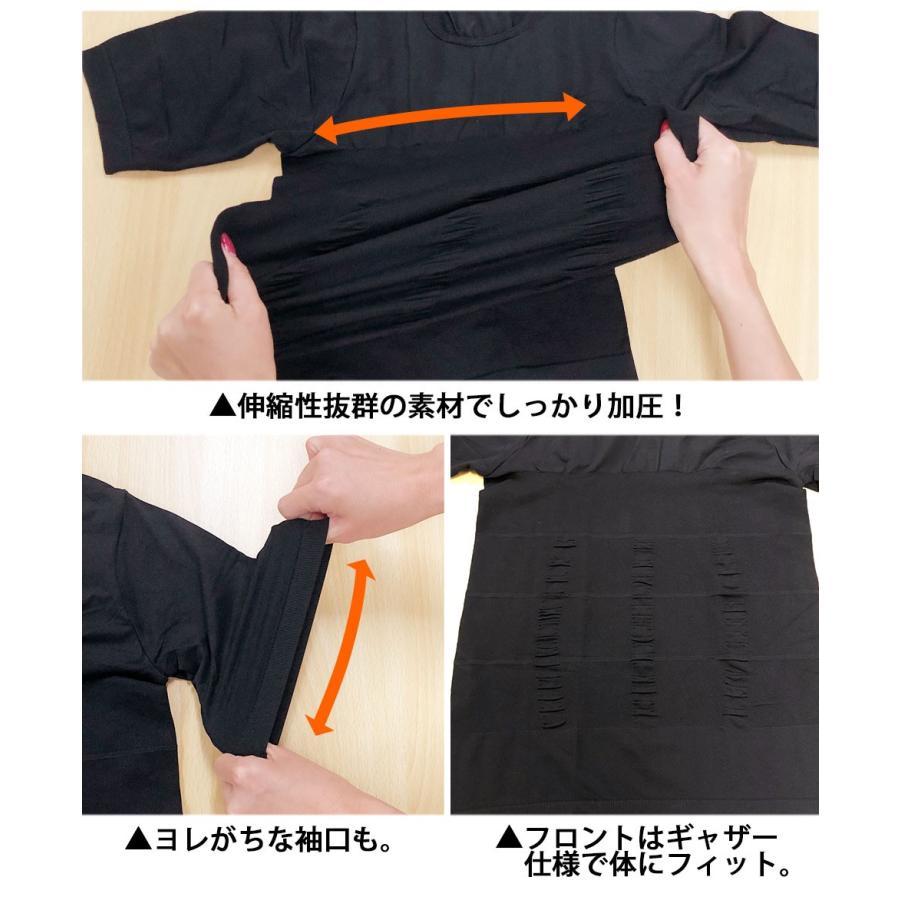 【一斉セール】【送料無料/1着】 人気ブランド 加圧Tシャツ 届いてからのお楽しみ! 加圧シャツ 福袋 燃焼 メンズ 男性 半袖 脂肪 加圧インナー 着圧 加圧|ggtokyo|12