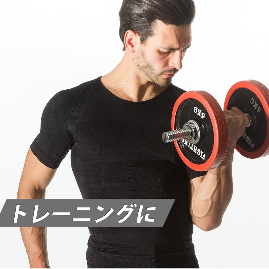 【一斉セール】【送料無料/1着】 人気ブランド 加圧Tシャツ 届いてからのお楽しみ! 加圧シャツ 福袋 燃焼 メンズ 男性 半袖 脂肪 加圧インナー 着圧 加圧|ggtokyo|09