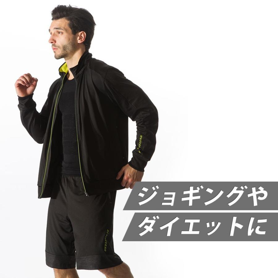 一斉セール  送料無料/5着 人気ブランド 加圧 Tシャツ 届いてからのお楽しみ! 燃焼 メンズ 男性 半袖 加圧シャツ 加圧インナー 着圧 秋冬 トレーニング 筋トレ|ggtokyo|10