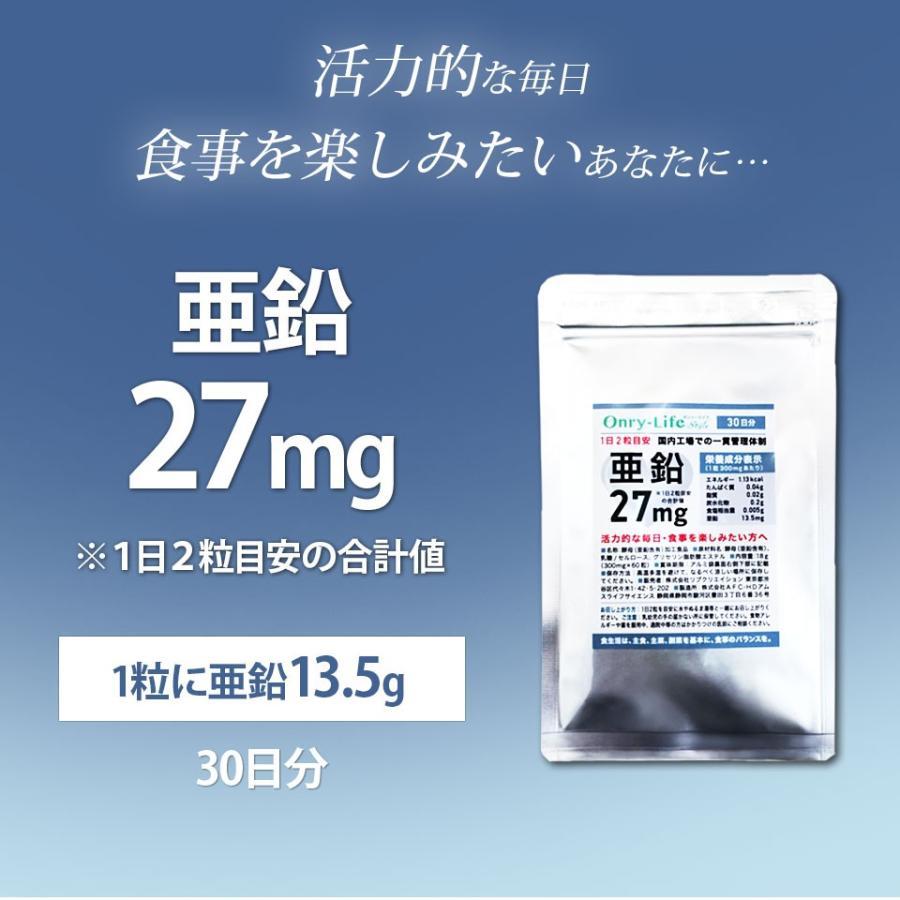 2種選べる国産サプリ 亜鉛マカスッポンゴールド ビタミンC アガリクス ウコン肝臓エキス 25品目の野菜果実 牡蠣肉エキス 送料無料|ggtokyo|06