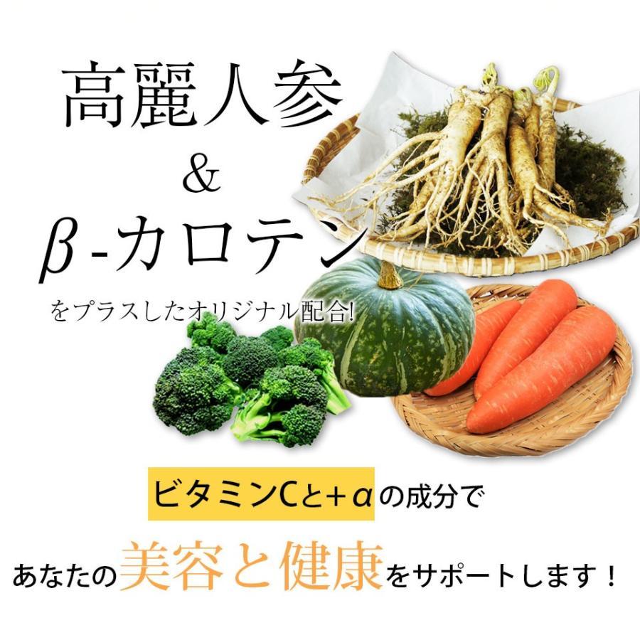 サプリ サプリメント ビタミンCサプリ (30日分/ 1か月分 ) ビタミンC+α Only Life Style 健康食品 ビタミンC ビタミン ビタミンB2 国産|ggtokyo|09