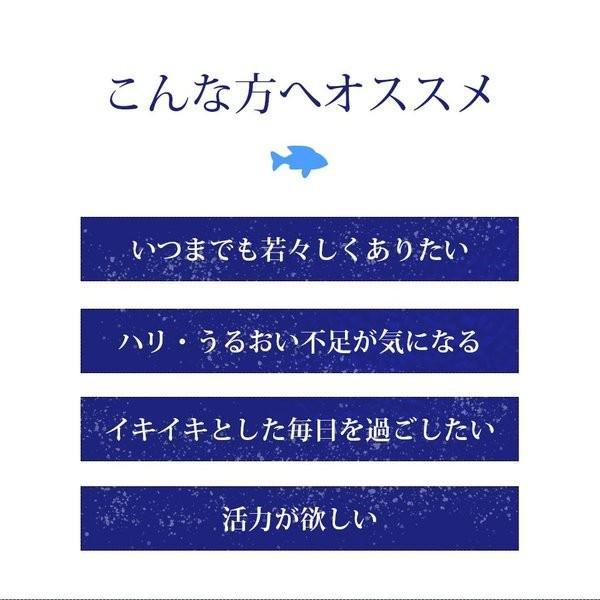 サプリ サプリメント (30日分/ 1か月分 ) 深海鮫エキススクアレン(深海鮫肝油)1日1000mg配合サプリ Only Life Style 健康食品 酸素 スクワレン カプセル 国産 ggtokyo 03