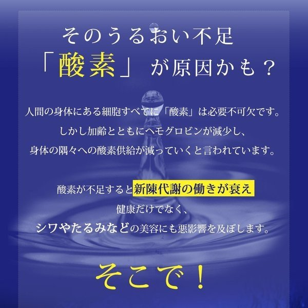 サプリ サプリメント (30日分/ 1か月分 ) 深海鮫エキススクアレン(深海鮫肝油)1日1000mg配合サプリ Only Life Style 健康食品 酸素 スクワレン カプセル 国産 ggtokyo 04