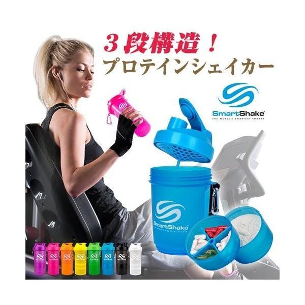 スマートシェイク O2GO 600ml (SmartShake O2GO)  プロテインシェイカー ドリンクボトル プロテイン シェイカー ボトル ジム スポーツ 筋トレ 水筒|ggtokyo