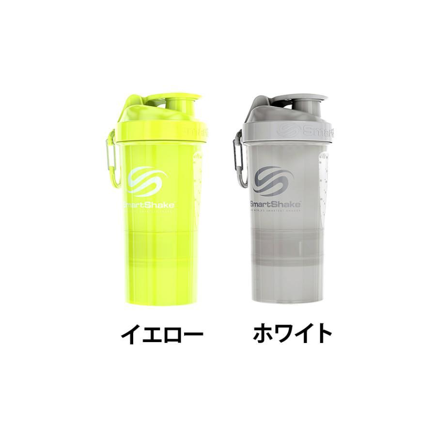スマートシェイク O2GO 600ml (SmartShake O2GO)  プロテインシェイカー ドリンクボトル プロテイン シェイカー ボトル ジム スポーツ 筋トレ 水筒|ggtokyo|12