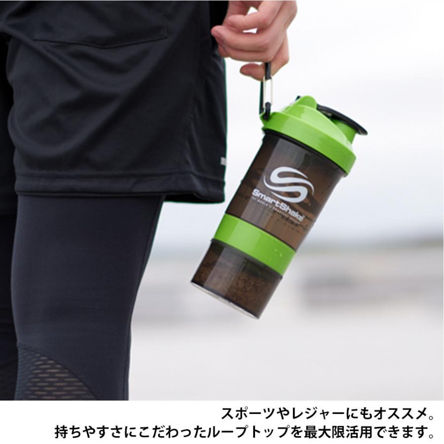 スマートシェイク O2GO 600ml (SmartShake O2GO)  プロテインシェイカー ドリンクボトル プロテイン シェイカー ボトル ジム スポーツ 筋トレ 水筒|ggtokyo|08