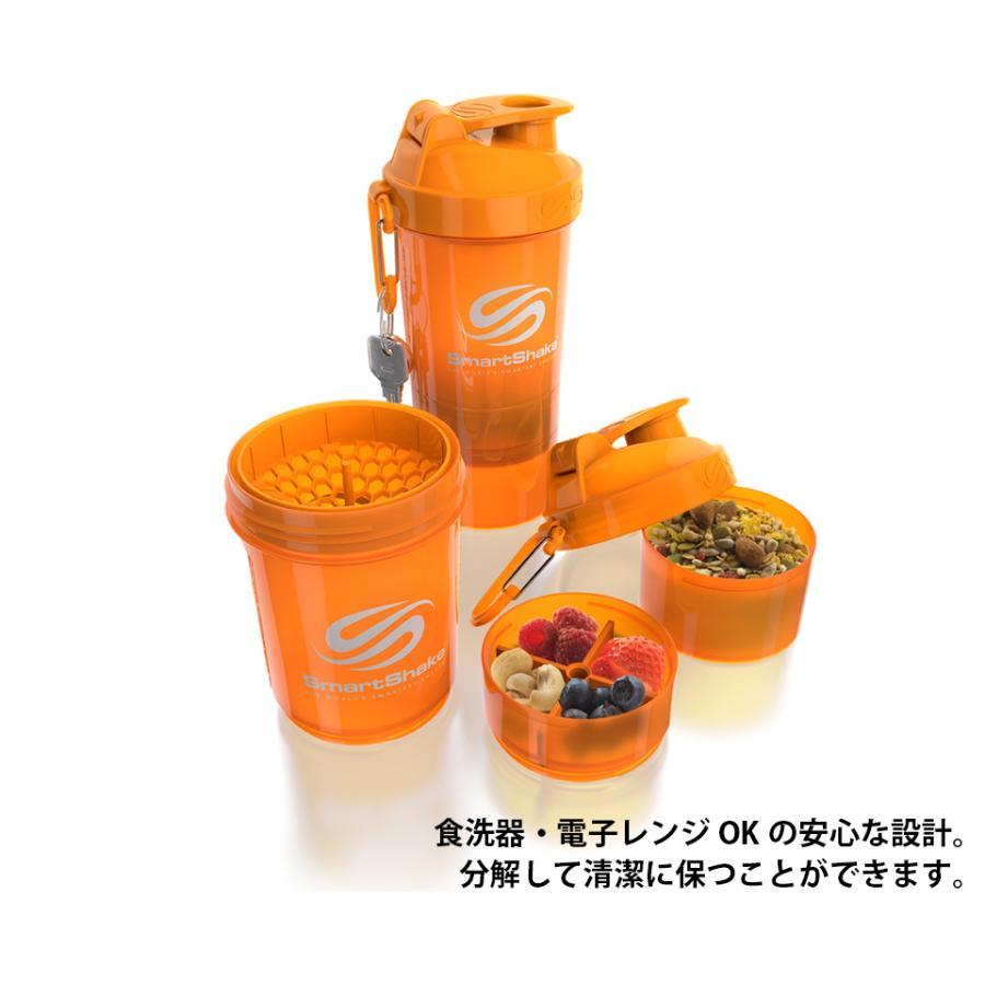 スマートシェイク O2GO 600ml (SmartShake O2GO)  プロテインシェイカー ドリンクボトル プロテイン シェイカー ボトル ジム スポーツ 筋トレ 水筒|ggtokyo|10