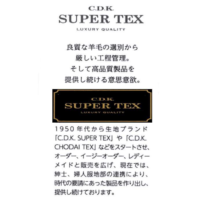 夏用モーニングコート&ベストとsupertexのアジャスター付きパンツの3点セットRM17604-1542|ghkwebshop|12