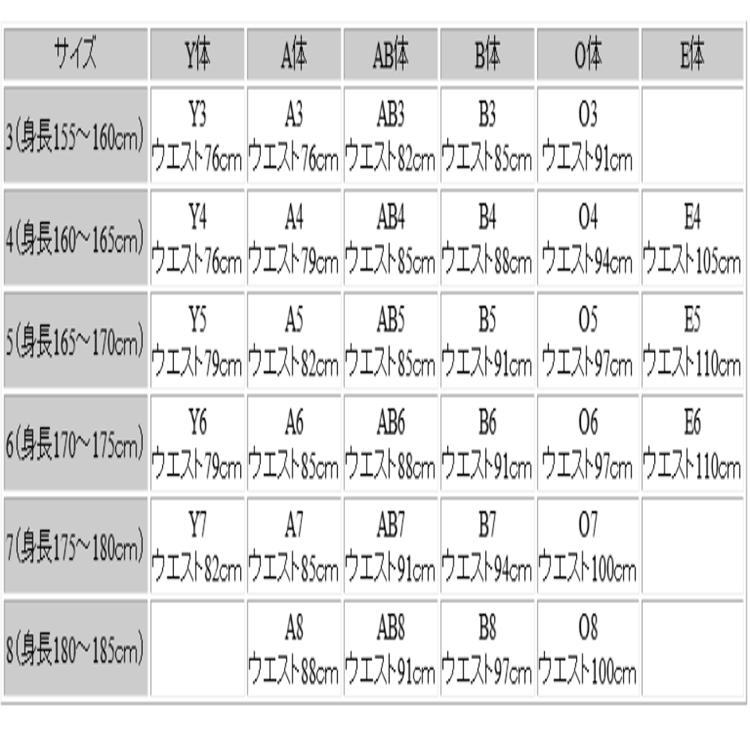 尾州素材のスリムなモーニングコート&ベストとSupertexのワンタックの縞パンツの3点セットRM1826-E1822|ghkwebshop|12