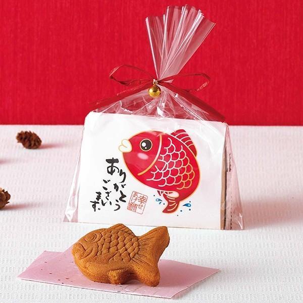 幸せあげ鯛(まんじゅう) プチギフト お菓子 結婚式 安い 2次会 お祝い ありがとう|gift-bellsimple|02
