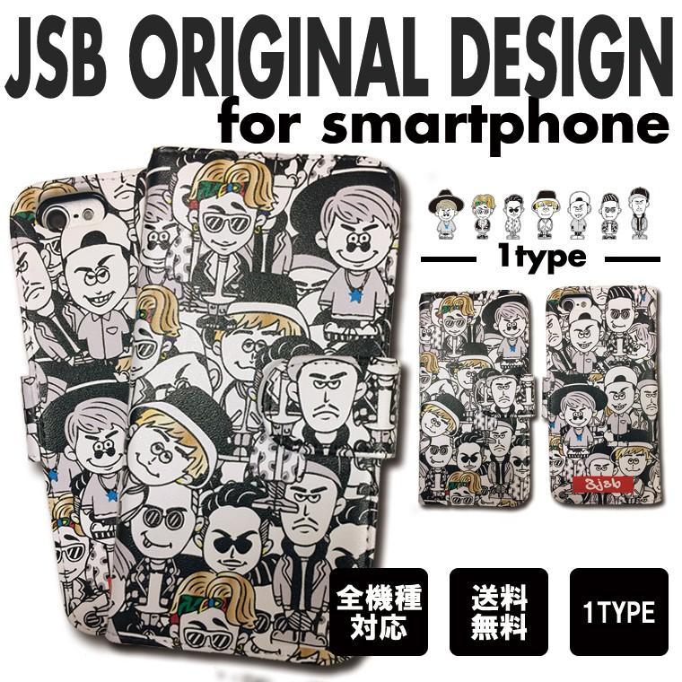 手帳型スマートフォンケース 3代目 三代目 3jsb Brothers イラスト ランニングマン Te049 Gift Yahoo 店 通販 Yahoo ショッピング