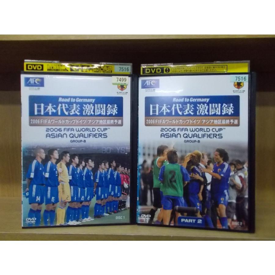 DVD 日本代表激闘録 2006 FIFA ワールドカップドイツ アジア地区最終 ...
