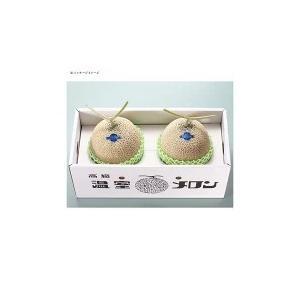マスクメロン 2玉(1.4kg×2玉) 合計2.8kg・贈答用「果物の王様」百貨店品質の高級品・ギフト・送料無料 110412 gift-hiroba 02