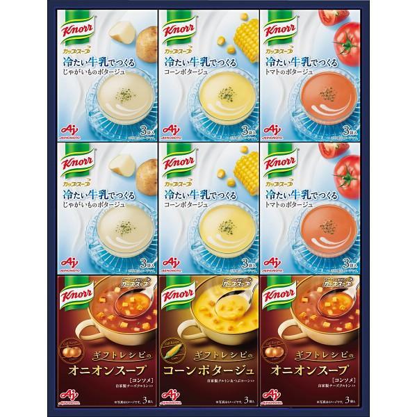御中元 味の素 クノール夏の冷たいスープギフト 201078067 KTS-30 A3