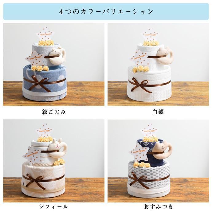 おむつケーキ オムツケーキ 出産祝い 今治タオル オーガニックコットン 名前入り おむつケーキ 日本製|gift-one|03