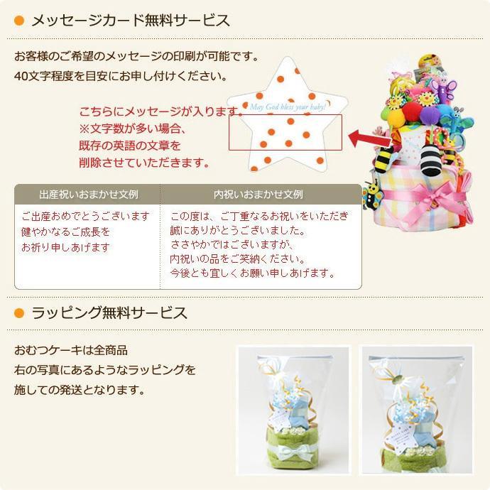 おむつケーキ オムツケーキ となりのトトロ 出産祝い 名前入り 3段 バスタオル おむつケーキ gift-one 17