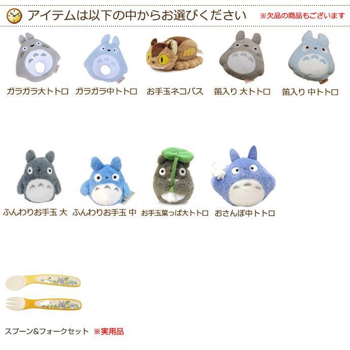 おむつケーキ オムツケーキ となりのトトロ 出産祝い 名前入り 3段 バスタオル おむつケーキ gift-one 04