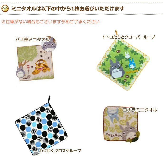 おむつケーキ オムツケーキ となりのトトロ 出産祝い 名前入り 3段 バスタオル おむつケーキ gift-one 05