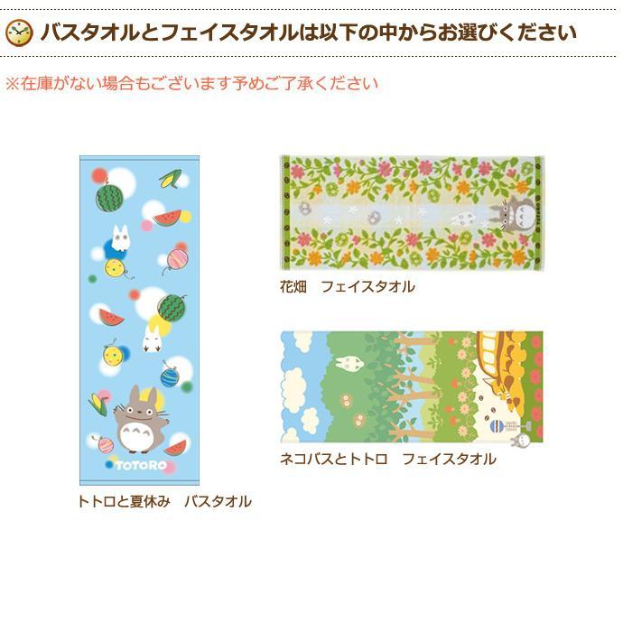 おむつケーキ オムツケーキ となりのトトロ 出産祝い 名前入り 3段 バスタオル おむつケーキ gift-one 06