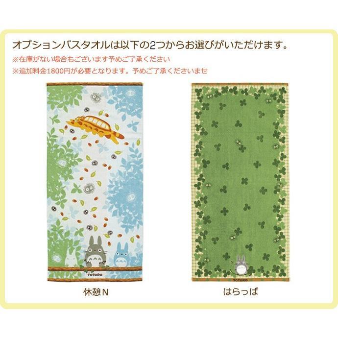おむつケーキ オムツケーキ となりのトトロ 出産祝い 名前入り 3段 バスタオル おむつケーキ gift-one 07