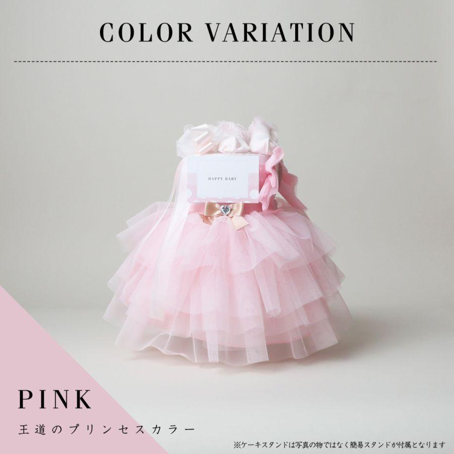 おむつケーキ ラルフローレン POLO RALPH LAUREN 女の子 出産祝い ドレス ダイパーケーキ チュチュ オムツケーキ スカート ヘアバンド ソックス ベビー|gift-one|02