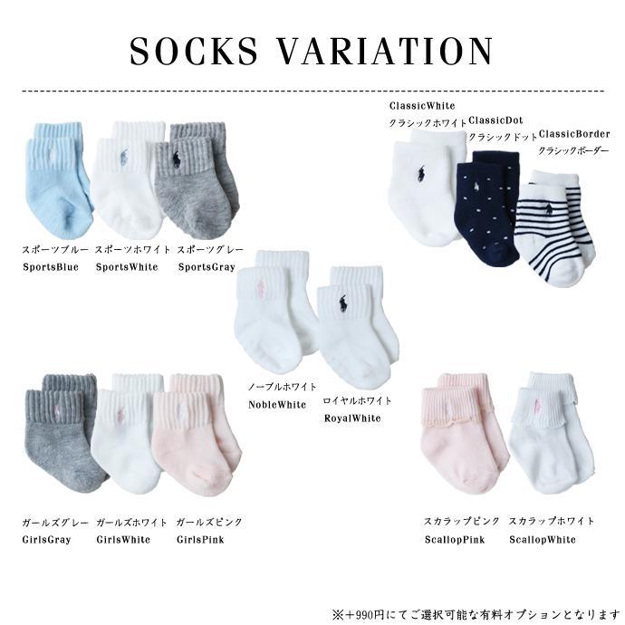 おむつケーキ ラルフローレン POLO RALPH LAUREN 女の子 出産祝い ドレス ダイパーケーキ チュチュ オムツケーキ スカート ヘアバンド ソックス ベビー|gift-one|07