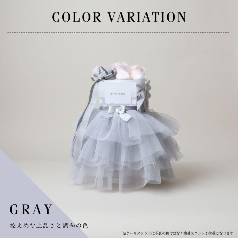 おむつケーキ ラルフローレン POLO RALPH LAUREN 女の子 出産祝い ドレス ダイパーケーキ チュチュ オムツケーキ スカート ヘアバンド ソックス ベビー|gift-one|03