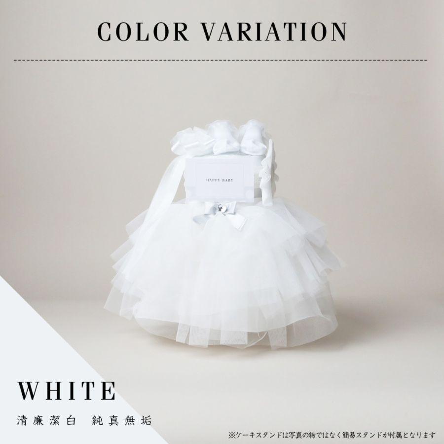 おむつケーキ ラルフローレン POLO RALPH LAUREN 女の子 出産祝い ドレス ダイパーケーキ チュチュ オムツケーキ スカート ヘアバンド ソックス ベビー|gift-one|04