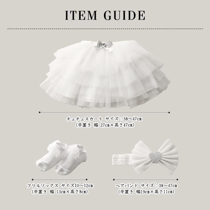 おむつケーキ ラルフローレン POLO RALPH LAUREN 女の子 出産祝い ドレス ダイパーケーキ チュチュ オムツケーキ スカート ヘアバンド ソックス ベビー|gift-one|05