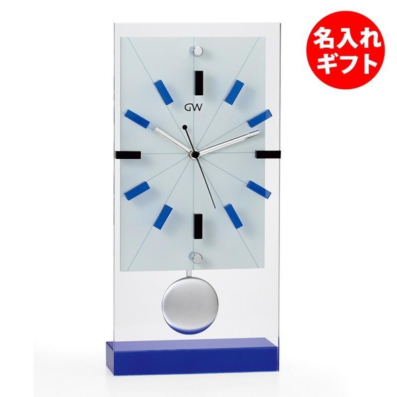 ( グラスワークス / ナルミ ) リンツ振子時計 スタンド ( 彫刻 ネーム入り ) ガラス 時計 クロック 記念品 名入れ メッセージ