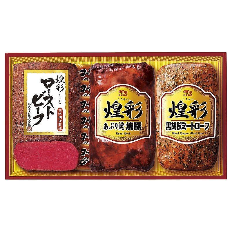 ( 産地直送 お取り寄せグルメ ) 丸大食品 煌彩ローストビーフセット gift-only