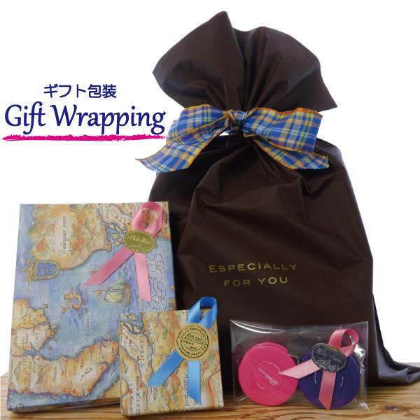牛本革ブックカバー セミベジタブルタンド 新書サイズ 高級レザーが嬉しい 落ち着いたブラウンが素敵 読書の秋に贈り物|gift-trine-pro|10