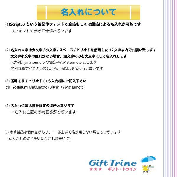 IDカードケース レザー 名入れ ギフト プレゼントに ブラック ホルダー ネーム入れ料金込 ストラップ付|gift-trine-pro|08