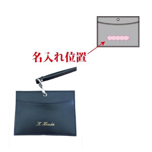 IDカードケース レザー 名入れ ギフト プレゼントに ブラック ホルダー ネーム入れ料金込 ストラップ付|gift-trine-pro|09