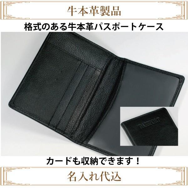ソフトナッパ革(しなやか牛本革) パスポートケース ブラック 高品質 プレゼントにも カード入れ トラベル 旅行 海外 カバー おしゃれ|gift-trine-pro