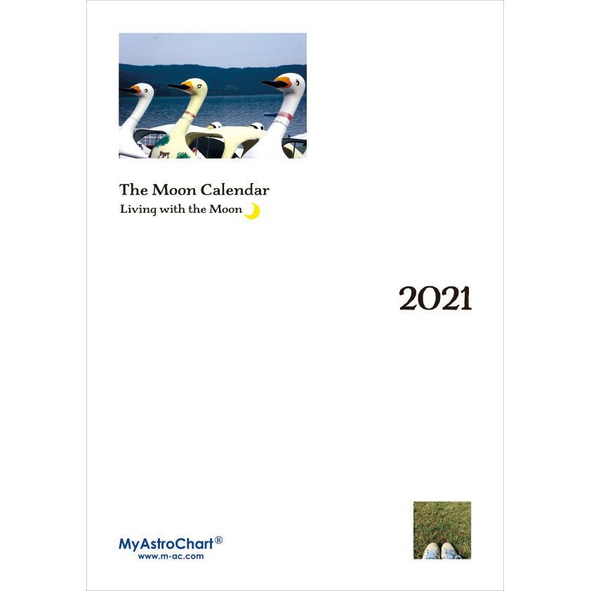 2021年版ムーンカレンダー 新月に願いを The Moon Calendar 2021 -Living with the Moon- A4 gift-trine-pro