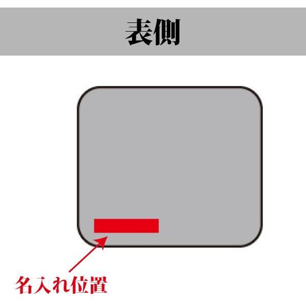 牛本革 エグゼクティブマウスパッド Executive Mouse pad ギフト包装無料 名入れ代金込 置くだけで高級感のあるマウスパッド 大切な方への贈り物にも|gift-trine-pro|09