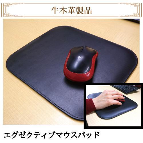 スムース牛本革 エグゼクティブマウスパッド 高品質 シンプル おしゃれ シックなブラック 記念品やプレゼントにも オフィスワークに gift-trine-pro