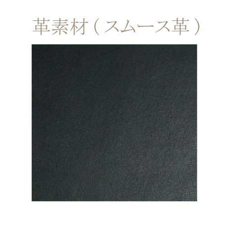 スムース牛本革 エグゼクティブマウスパッド 高品質 シンプル おしゃれ シックなブラック 記念品やプレゼントにも オフィスワークに gift-trine-pro 05