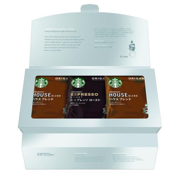 スターバックス オリガミ パーソナルドリップ コーヒーギフト (SB-10S)(FU20 20-0043 00)|gift1484