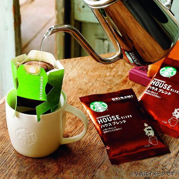 スターバックス オリガミ パーソナルドリップ コーヒーギフト (SB-10S)(FU20 20-0043 00)|gift1484|02
